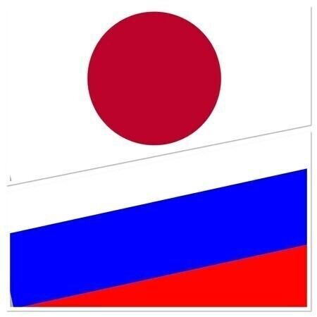RWC2019 - Japan vs Russia