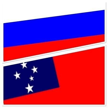 RWC2019 - RUSSIA VS SAMOA