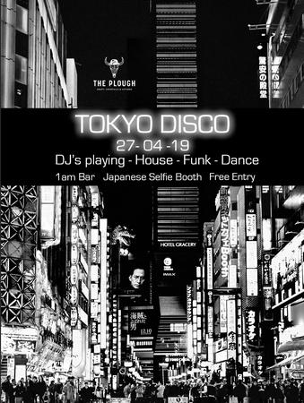TOKYO DISCO