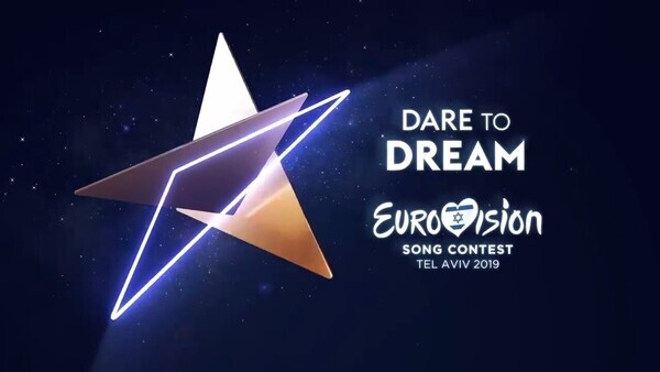 EUROVISION SONG CONTEST 2019!