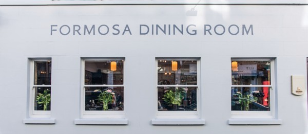 Formosa Dining Room